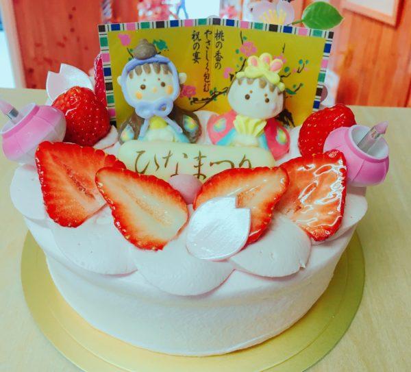 ひなまつりケーキご予約受付中!